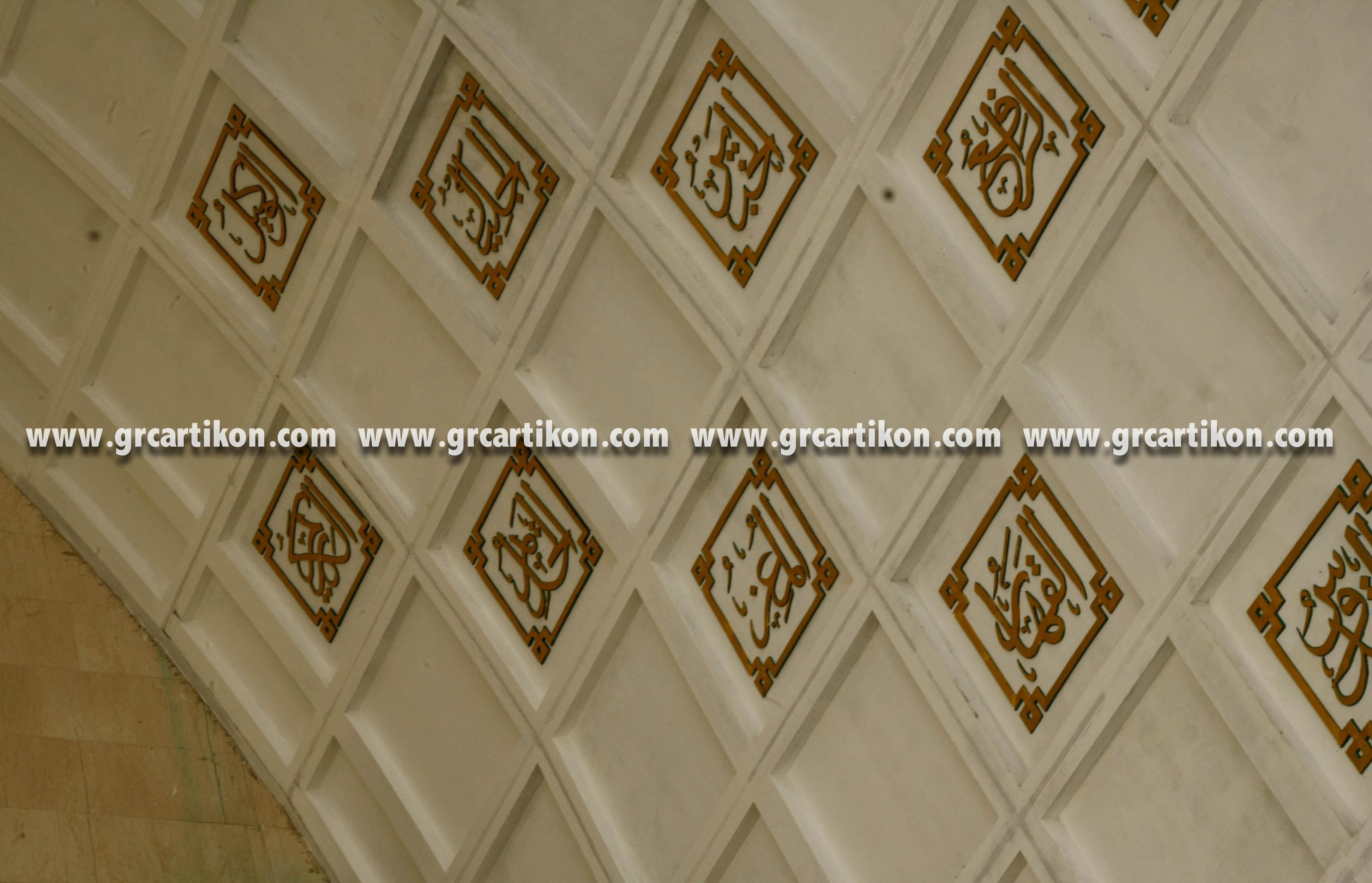 plafon GRC islamic center mataram