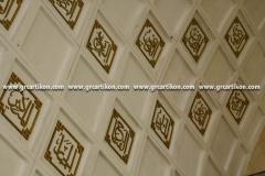 plafon grc 4