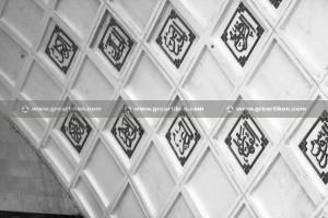 plafon GRC islamic center