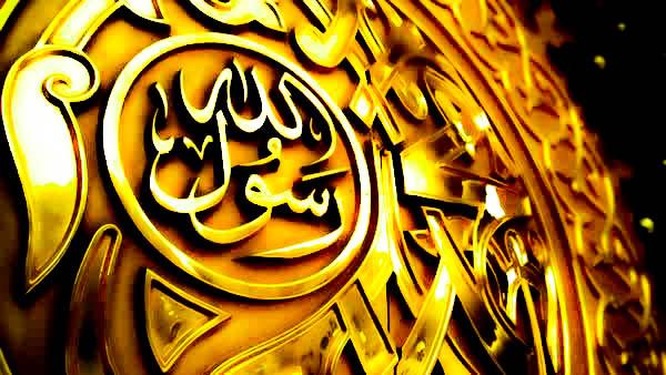 Ornamen Masjid di Indonesia